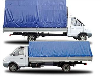 Заказать Газель при переезде Днепропетровск