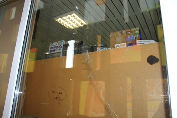 Замена однокамерного стеклопакета