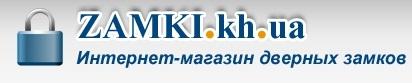 zamki. kh. ua