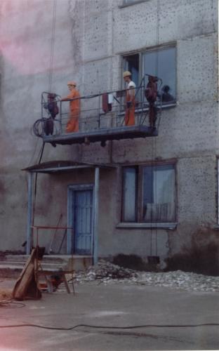 Защита бетона от коррозии, ремонт фасадов, восстановление ЖБ конструкций
