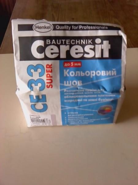 затирка для швов абрикосовая 2кг (доставка)