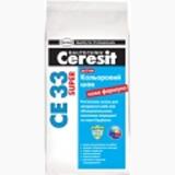 Затирка для швов Ceresit CE 33 super Цветной шов (серый), 2 кг.