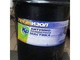 Фото 1 Мастика битумно-каучуковая ТМ Промизол 341385