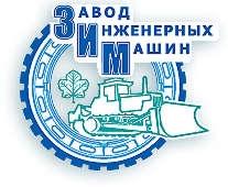 Завод инженерных машин