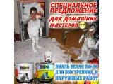 Фото 1 Эмаль белая Зебра ПФ-116 2,8 кг 336377