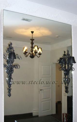 Зеркало (салон красоты)