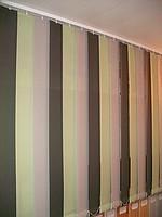 Жалюзі вертикальні ( 89мм. , 127мм . ) : Великий асортимент по тканинах і кольором.