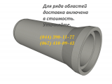 Фото  1 Жби трубы ТС 80.50-2, большой выбор ЖБИ. Доставка в любую точку Украины. 1941071