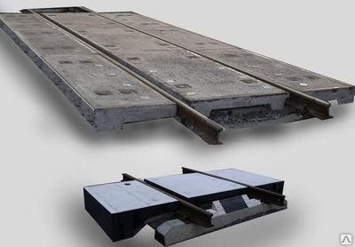 Железнодорожная плита