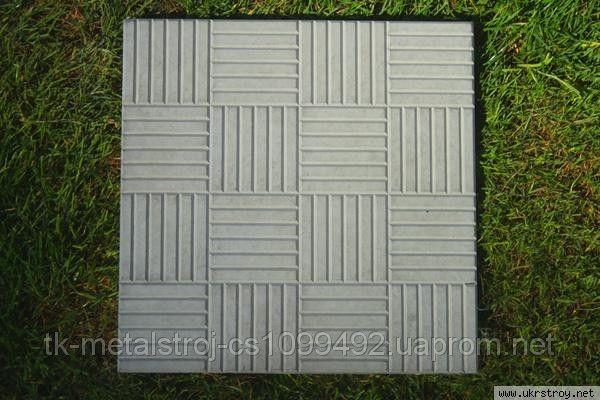 Железобетонная армированная тротуарная плитка 7К-8  ФЕМ