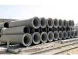 Железобетонные трубы напорные ТН 120-2 гост, цена