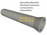 Фото  1 Железобетонные трубы водопропускные ТБ 100.50-2 , большой выбор ЖБИ. Доставка в любую точку Украины. 1941055