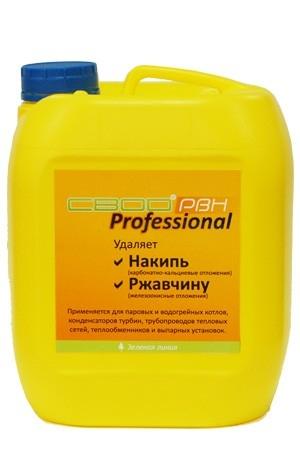 Жидкость для промывки теплообменников РВН5