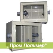 Жироуловитель для кафе СЖ-3 задерживает жировые вещества, предотвращая засор и имеет рабочий объем 40л
