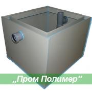 Жироуловитель для столовой СЖ-4 с производительностью — 0,2 л/сек, объем сброса 50л