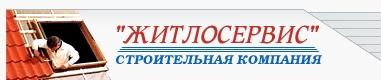Житлосервис, БК