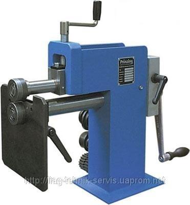 Зиговочный ручной станок SM-50 фабрики Prinzing Германия, вылет 200 мм, толщина обработки 1,25 мм.