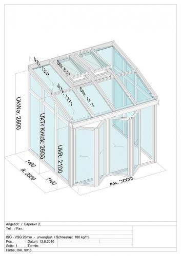 зимние сады, купола, навесы террас, автонавесы, т. д. двери «гармошка» - откр. . наружу и во внутрь и раздвижные двери