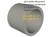 Фото  1 ЗК 4.100 звенья круглых труб железобетонные ЖБИ 2256139