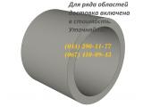 Фото  1 ЗК 5.100 звенья круглых труб железобетонные ЖБИ 1941074