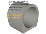 Фото  1 ЗКП 15.150 звенья круглых труб с плоским опиранием 1941079