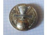 Фото  1 Значок Динамо Киев победитель Европейский Кубок обладателей Кубков 1975 1878954