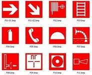 Фото  1 Знаки по пожарной безопасности 2150281