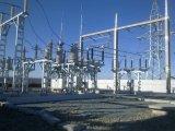 Фото 1 Проектирование Электроснабжение Электрические сети Учет электроэнергии 339188