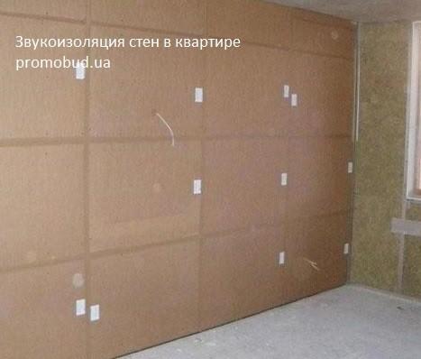 звукоизоляция стены в квартире фото