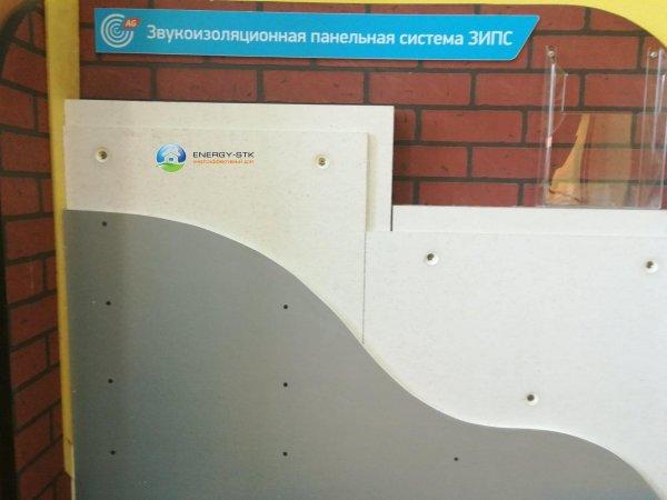 Фото  1 Звукоизоляционные панели для стен и потолка, ЗИПС панели в ассортименте 2144865