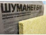 Фото  2 Звукопоглощающая плита Шуманет-БМ 2200*600*50 мм 2246089